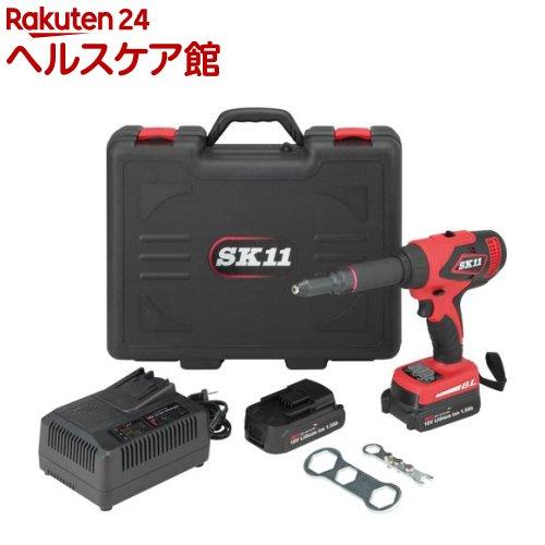 SK11 充電式リベッター 18V SRG-180V-15LID(1台)【SK11】【送料無料】