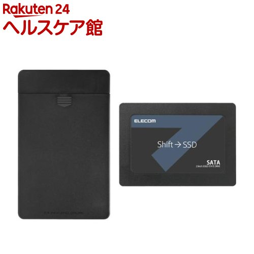 エレコム SSD 2.5インチ 960GB セキュリティソフト付 ESD-IB0960G(1個)【エレコム(ELECOM)】
