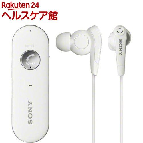ソニー ワイヤレスノイズキャンセリングステレオヘッドセット ホワイト MDR-EX31BN W(1コ入)【SONY(ソニー)】【送料無料】