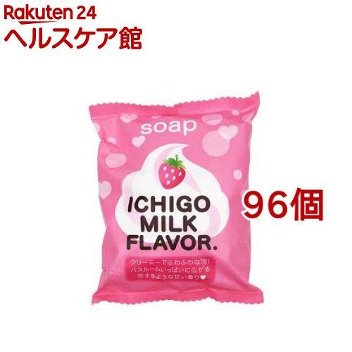 プチベリィ ソープS イチゴミルクフレーバー(80g*96個セット)【プチベリィ】