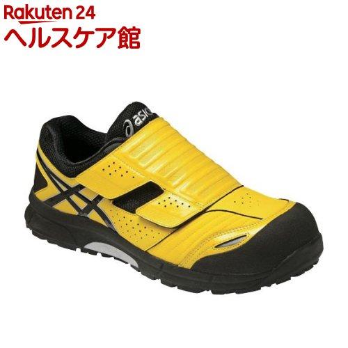 アシックス ウィンジョブ CP101 イエロー*ブラック 27.5cm(1足入)【アシックス(asics)】【送料無料】