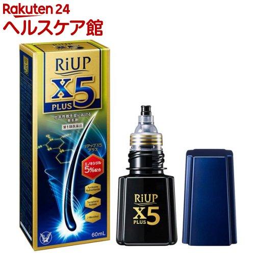 【第1類医薬品】リアップX5プラスローション(60mL)[ケンコーコム]【リアップ】[ミノキシジル 発毛剤]