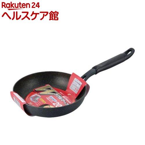 ダブルマーブル IH対応フライパン 20cm WR-5944(1コ入)