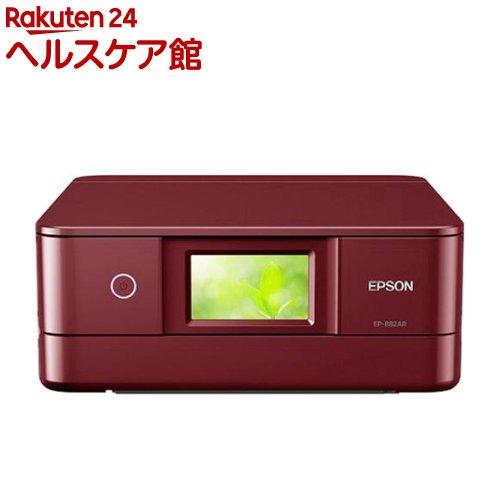 エプソン A4カラーインクジェット複合機 カラリオ EP-882AR レッド(1台)【エプソン(EPSON)】