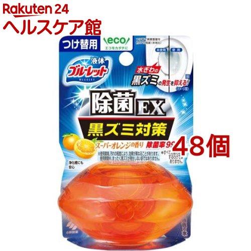 液体ブルーレットおくだけ 除菌EX スーパーオレンジ つけ替用(70ml*48個セット)【ブルーレット】