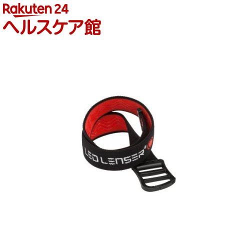 レッドレンザー H7.2/H7R.2用ラバー加工ヘッドバンド 0394(1コ入)