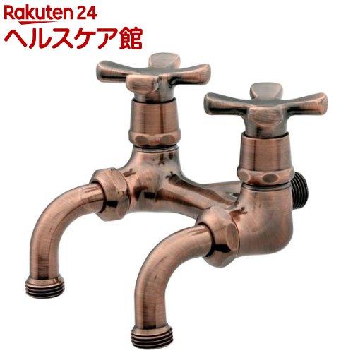 GAONA これエエやん 待望 ガーデン用双口ホーム水栓 ブロンズ 1個 公式 GA-RE005