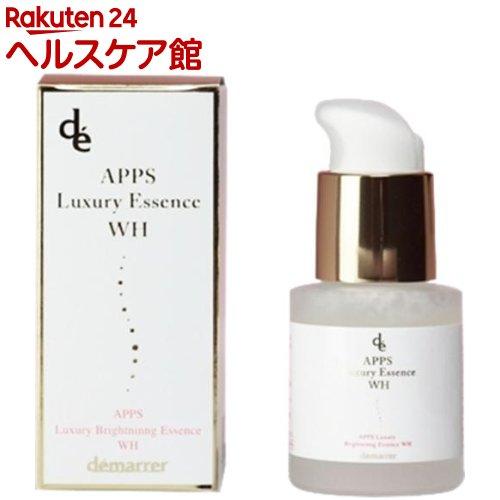 デマレ APPS ラグジュアリーエッセンスWH(美容液)(30ml)