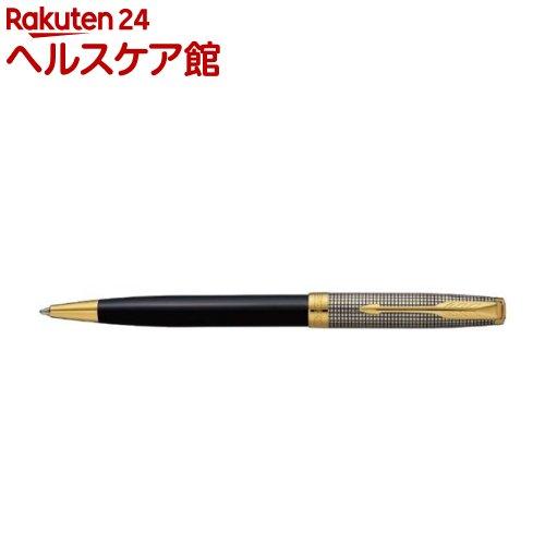 パーカー ソネット プレミアム シルバー&ブラックシズレGT ボールペン 1931540(1本)