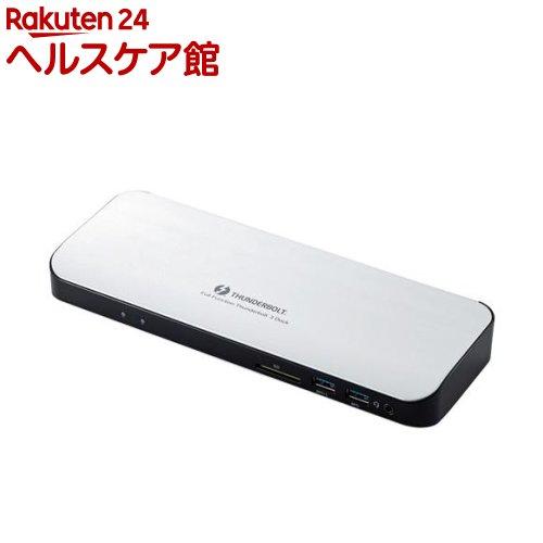 エレコム Type-Cドッキングステーション PD対応 ThunderBolt3対応Type-C2ポート(1個)【エレコム(ELECOM)】