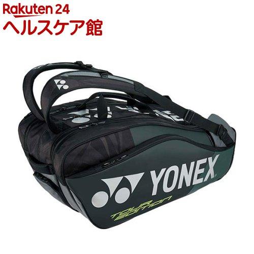 ヨネックス ラケットバッグ9 リュック付 テニス9本用 ブラック BAG1802N 007(1コ入)【ヨネックス】