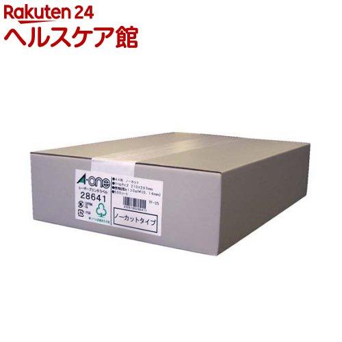 エーワン ラベルシール(レーザープリンタ) A4 1面 28641(500シート)