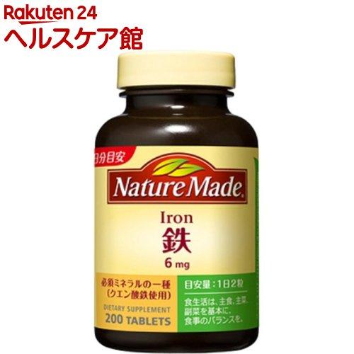 ネイチャーメイド Nature Made 200粒 ファミリーサイズ 鉄 期間限定特別価格 最新
