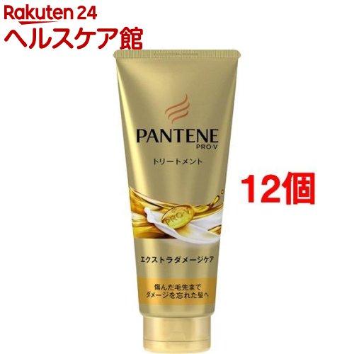 パンテーン エクストラダメージケア デイリー補修トリートメント 特大サイズ(300g*12コセット)【PANTENE(パンテーン)】
