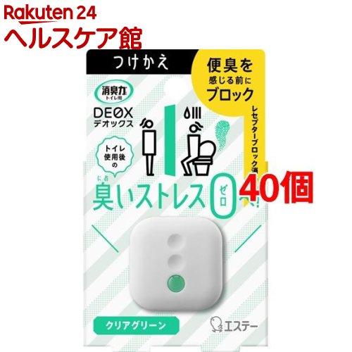 消臭力 DEOX トイレ用 消臭芳香剤 置き型 クリアグリーン つけかえ(6ml*40個セット)【消臭力】