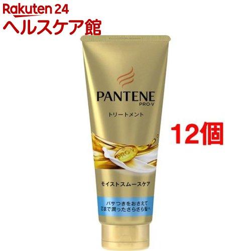 パンテーン モイストスムースケア デイリー補修トリートメント 特大サイズ(300g*12コセット)【PANTENE(パンテーン)】