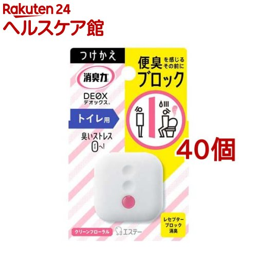 消臭力 DEOX トイレ用 消臭芳香剤 置き型 クリーンフローラル つけかえ(6ml*40個セット)【消臭力】