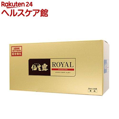 仙生露 エキスロイヤルN(50mL*60包)【仙生露】【送料無料】