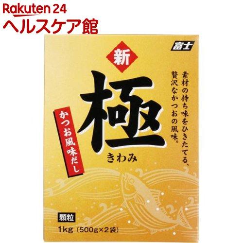 激安挑戦中 富士 富士食品工業 かつお風味だし 新極 顆粒 人気 おすすめ 業務用 1kg