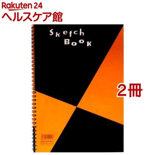 マルマン 図案シリーズ スケッチブック 特売 正規逆輸入品 1冊 A4 2コセット