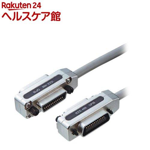 GP-IBケーブル 2m KB-GPIB2KN(1本入)