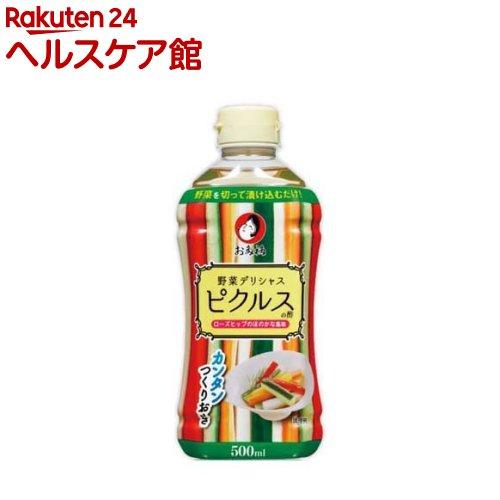 オタフク 野菜デリシャス 新品■送料無料■ ピクルスの酢 格安SALEスタート 500ml
