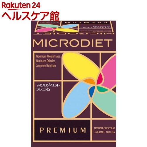 マイクロダイエット プレミアムミックスパック(7食)【マイクロダイエット】