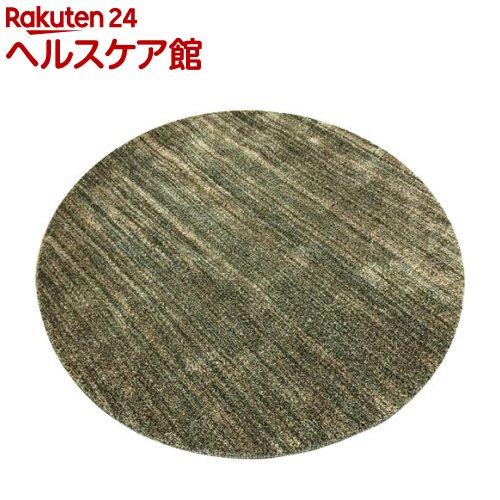 イケヒコ イリゼ ラグマット 180cm 丸 グリーン 抗菌 防ダニ 防臭 日本製(1枚入)