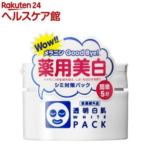 透明白肌 ホワイト NEW 130g 薬用ホワイトパックN セール