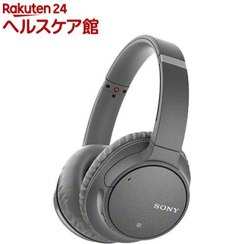 ソニー ワイヤレスノイズキャンセリングステレオヘッドセット WH-CH700 グレー(1コ入)【SONY(ソニー)】