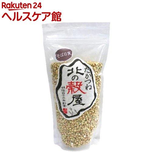 高常商店 岩手県産 そばの実(200g)