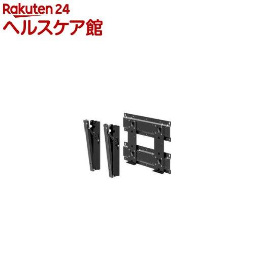 シャープ 壁掛け金具 AN-37AG4(1コ入)【シャープ】【送料無料】