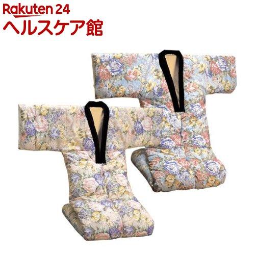 裏フリースかいまき布団 2色組(衿カバー付き) 遠赤綿入り(1セット)【送料無料】