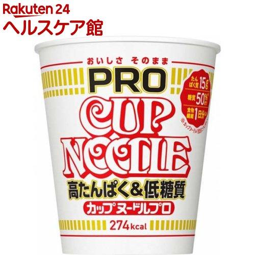 カップヌードル 日清 カップヌードルPRO 高たんぱく 12食入 低糖質 定番から日本未入荷 期間限定お試し価格 74g ケース
