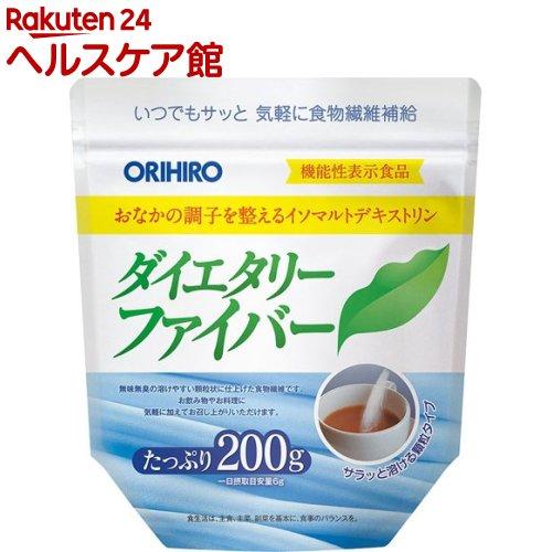 オリヒロ ふるさと割 サプリメント ランキングTOP10 ダイエタリーファイバー more20 200g 顆粒