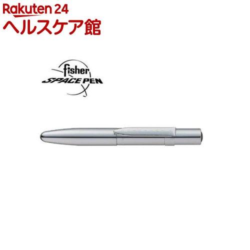 フィッシャースペースペン INFCH-4 クローム(1本入)【送料無料】