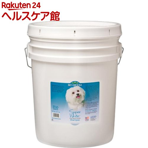 バイオグルーム スーパーホワイト シャンプー(18.9L)【バイオグルーム】【送料無料】