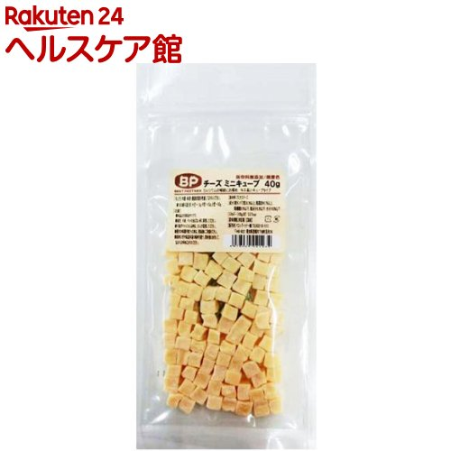 ベストパートナー 供え チーズ ミニキューブ 40g 本店 more20