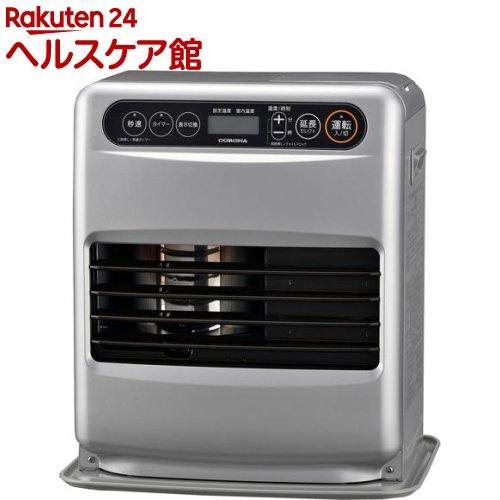 コロナ 石油ファンヒーター FH-G3218Y-S(1台)【コロナ(CORONA )】【送料無料】
