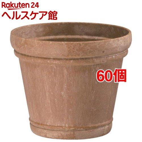 シャビーポット 5号 ブラウン(1.2L*60個セット)【大和プラスチック】