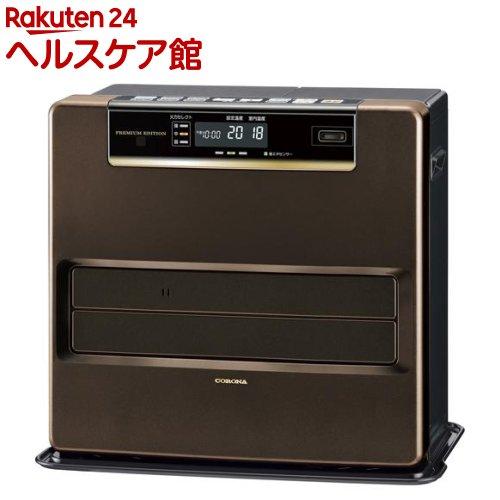 コロナ 石油ファンヒーター FH-WZ5718BY-TU(1台)【コロナ(CORONA )】【送料無料】