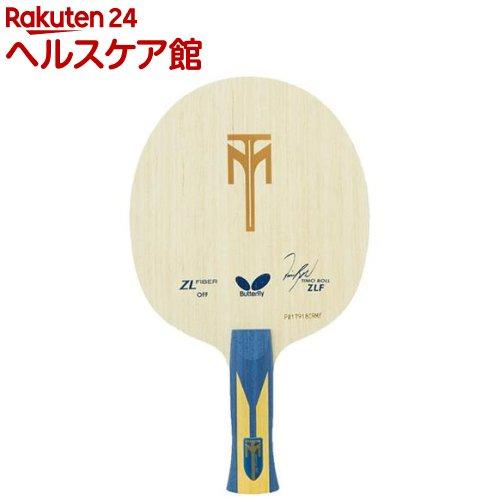 バタフライ ティモボル ZLF アナトミック 35842(1本入)【バタフライ】