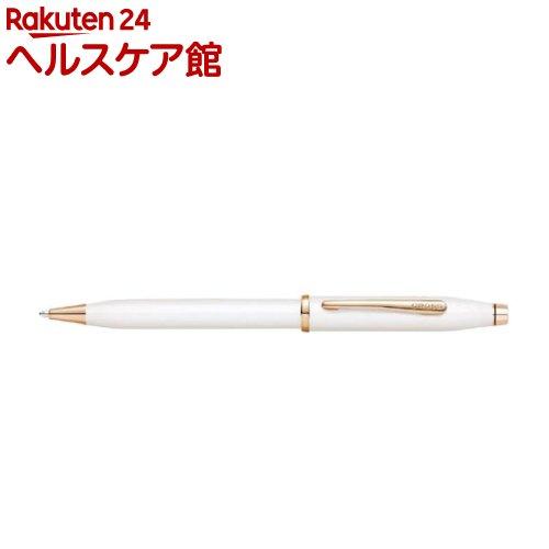 クロス センチュリーII パールホワイトラッカー ボールペン NAT0082WG-113(1本)