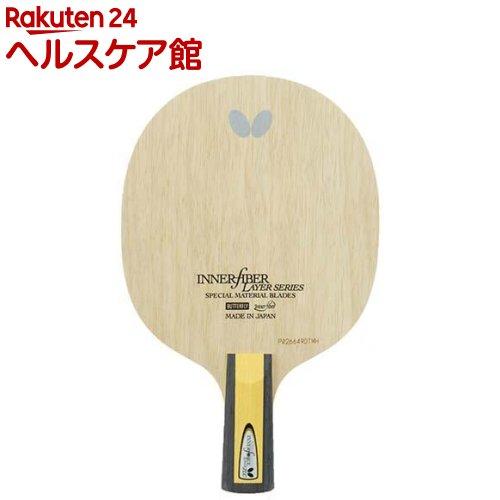 バタフライ インナーフォース レイヤー ZLC-CS 23670(1本入)【バタフライ】