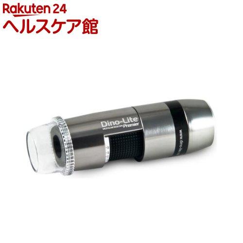 サンコー ディノライト プレミアム PoLarizer 偏光 HDMI DVI LWD(1セット)【送料無料】