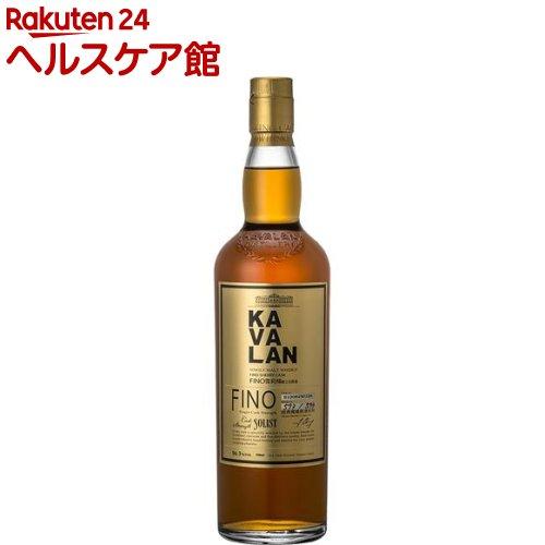 カバラン ソリスト フィノ カスクストレングス(700mL)【KAVALAN(カバラン)】【送料無料】