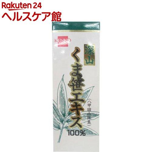 健康フーズ くま笹エキス100%(120g)【健康フーズ】【送料無料】