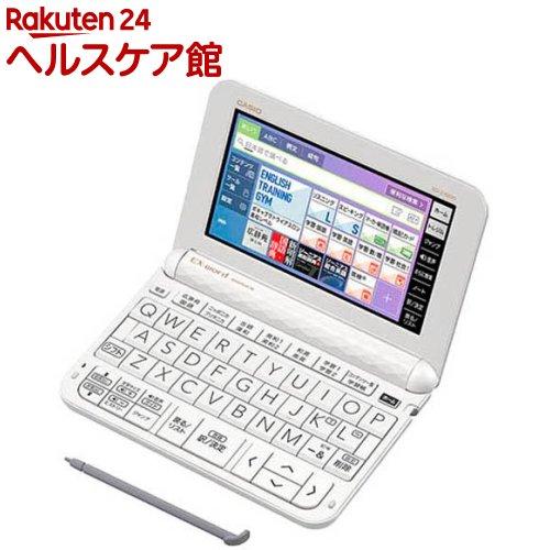 カシオ 電子辞書 エクスワード XD-Z4800WE ホワイト(1台)【エクスワード(EX-word)】【送料無料】