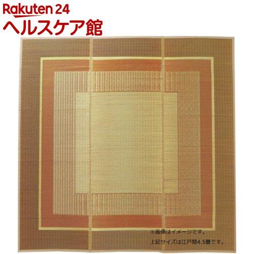 イケヒコ い草ラグ 裏貼り付 DXランクス 191*300cm ベージュ(1枚)【送料無料】