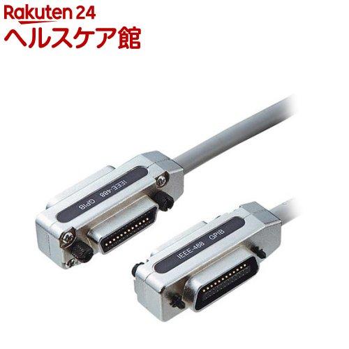 GP-IBケーブル 3m KB-GPIB3KN(1本入)